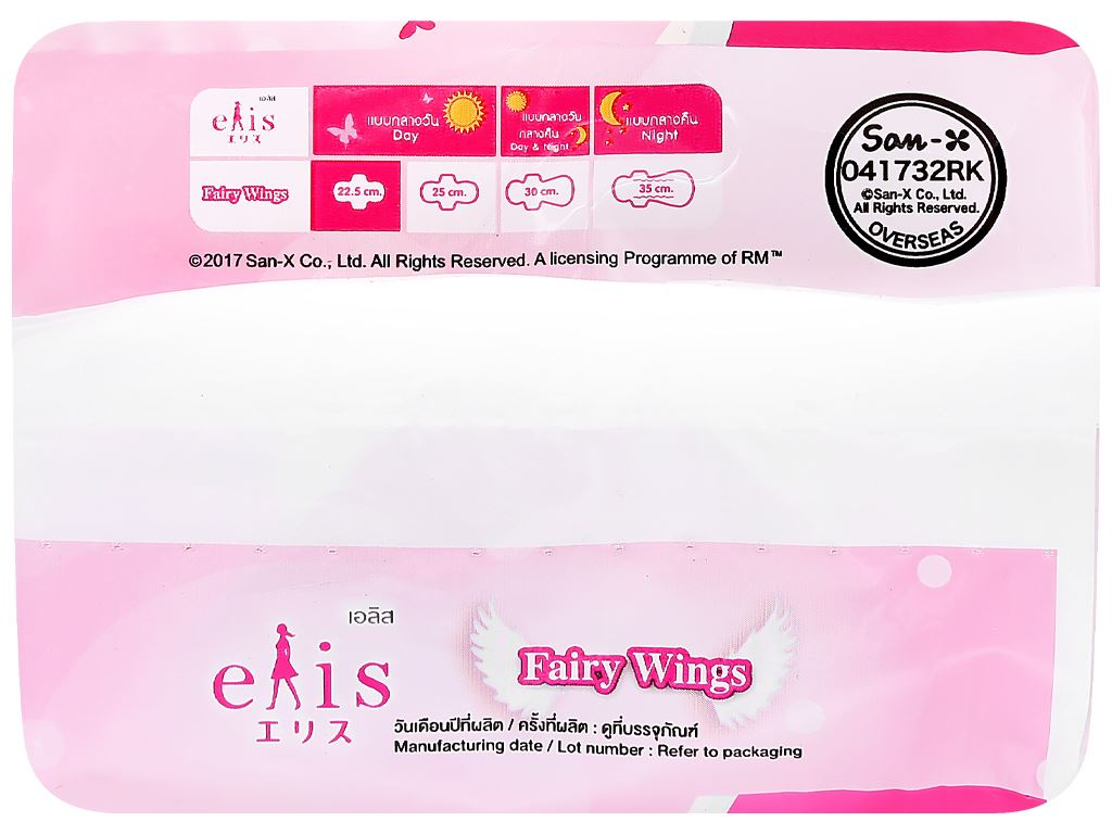 Băng vệ sinh Elis Fairy Wings siêu thấm chống tràn có cánh 8 miếng 8