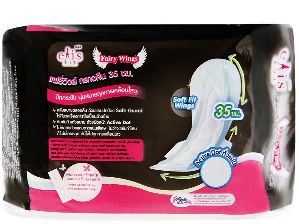 Băng vệ sinh ban đêm Elis Fairy Wings siêu thấm 5 miếng 10
