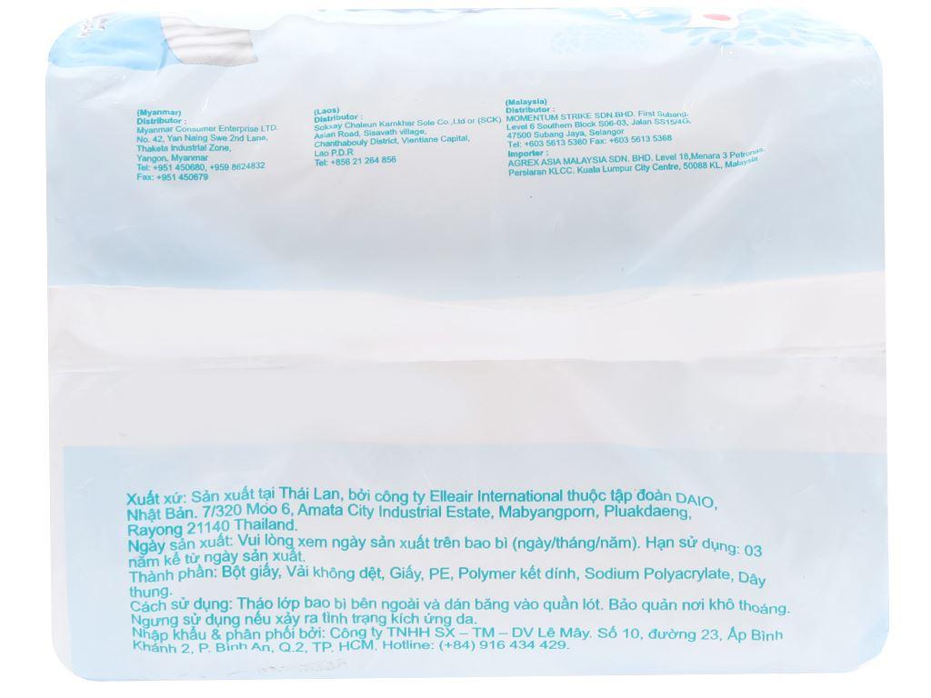 Băng vệ sinh Elis Extra Slim 0.1 siêu mỏng cánh 16 miếng 25cm 12