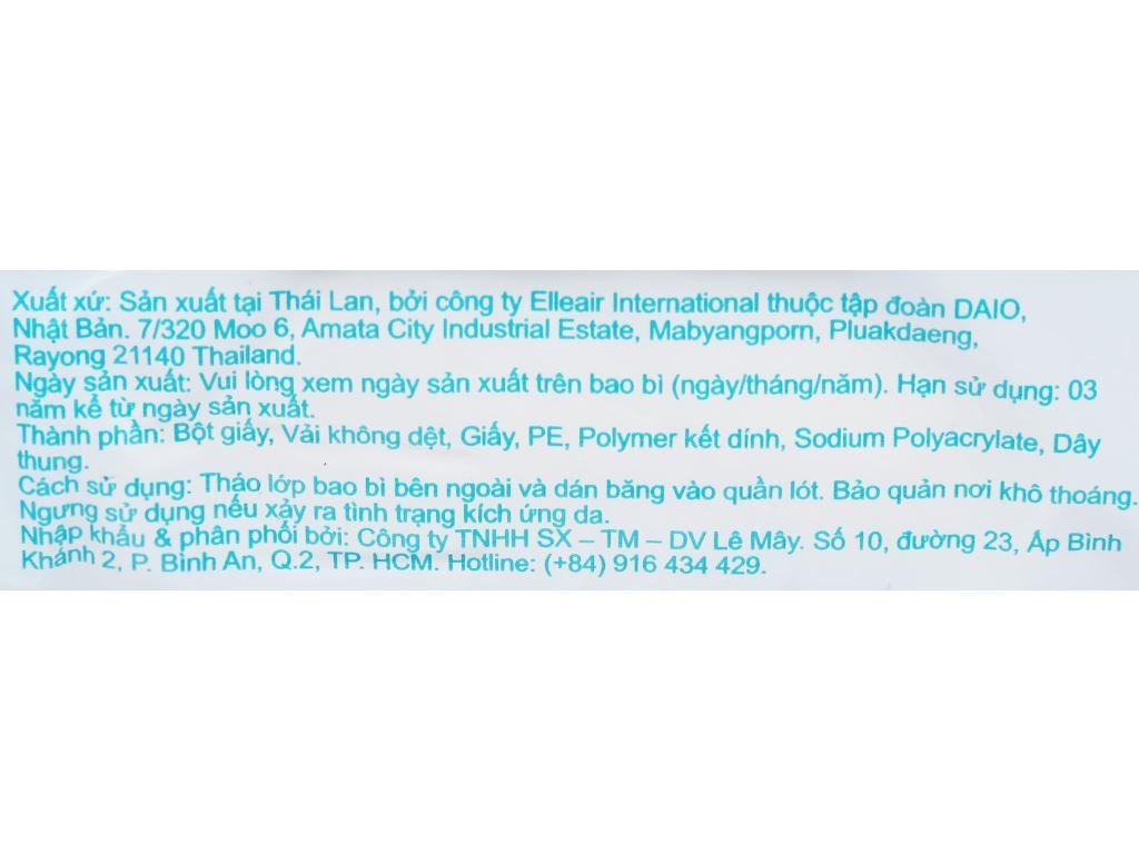 Băng vệ sinh Elis Extra Slim 0.1 siêu mỏng cánh 16 miếng 25cm 13