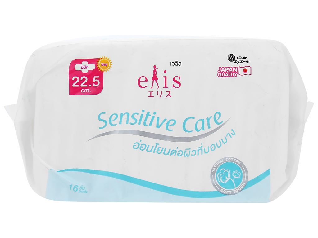 Băng vệ sinh Elis Sensitive Care có cánh 16 miếng 7