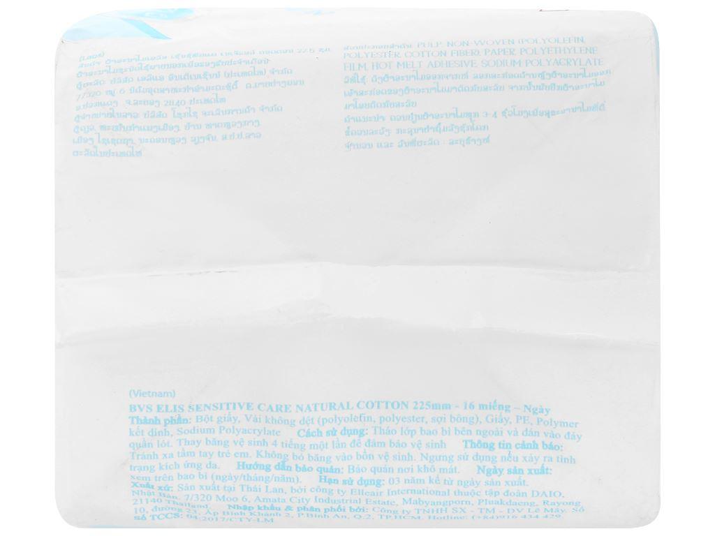 Băng vệ sinh Elis Sensitive Care có cánh 16 miếng 9