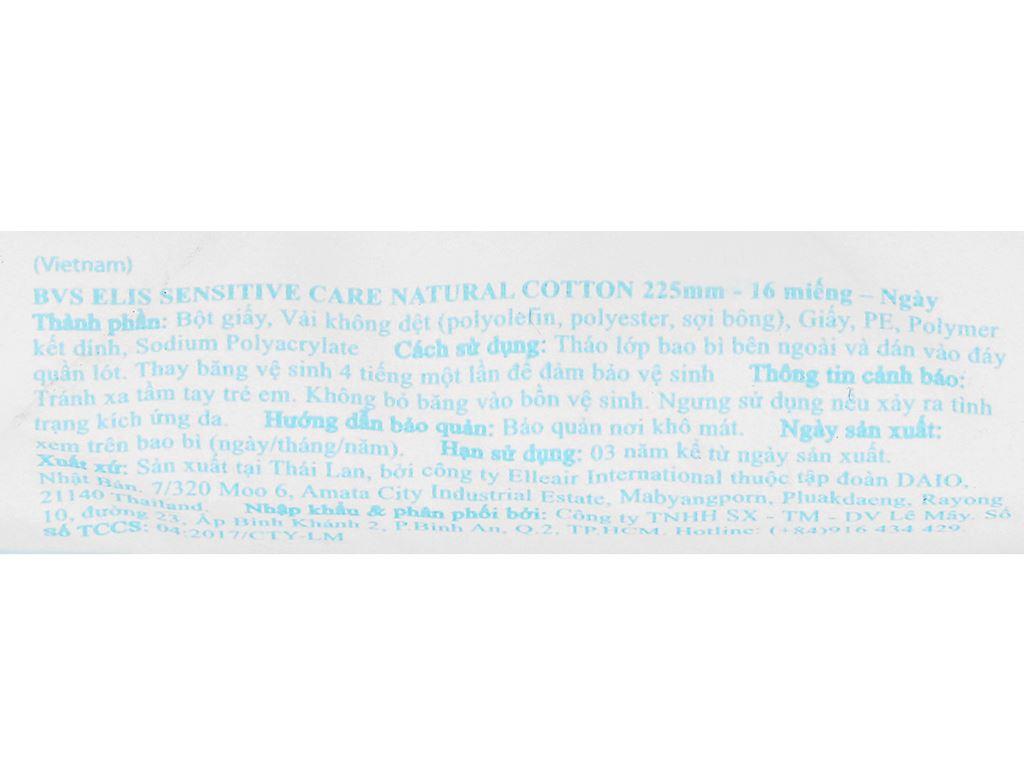 Băng vệ sinh Elis Sensitive Care có cánh 16 miếng 11