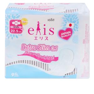Băng vệ sinh Elis Extra Slim siêu mỏng cánh 9 miếng