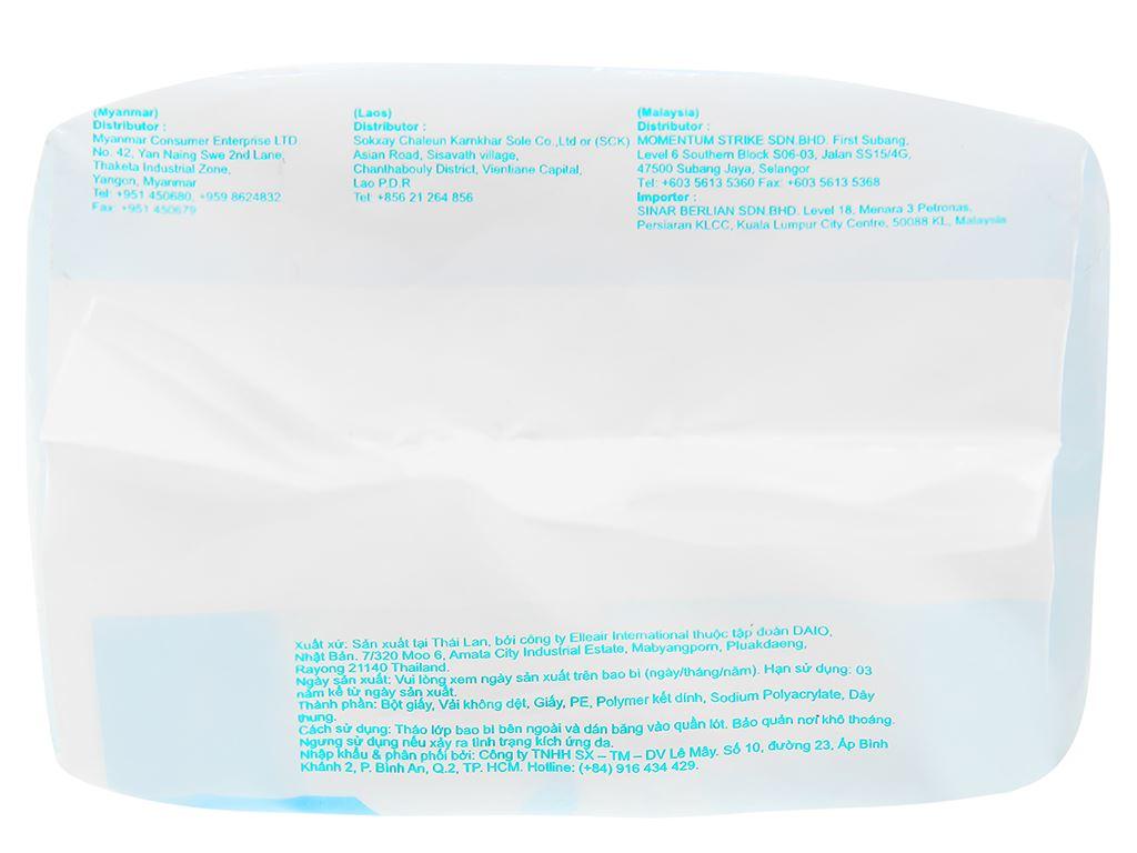 Băng vệ sinh Elis Extra Slim 0.1 siêu mỏng cánh 8 miếng 25cm 7