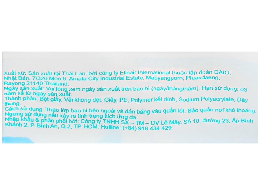 Băng vệ sinh Elis Extra Slim 0.1 siêu mỏng cánh 8 miếng 25cm 9