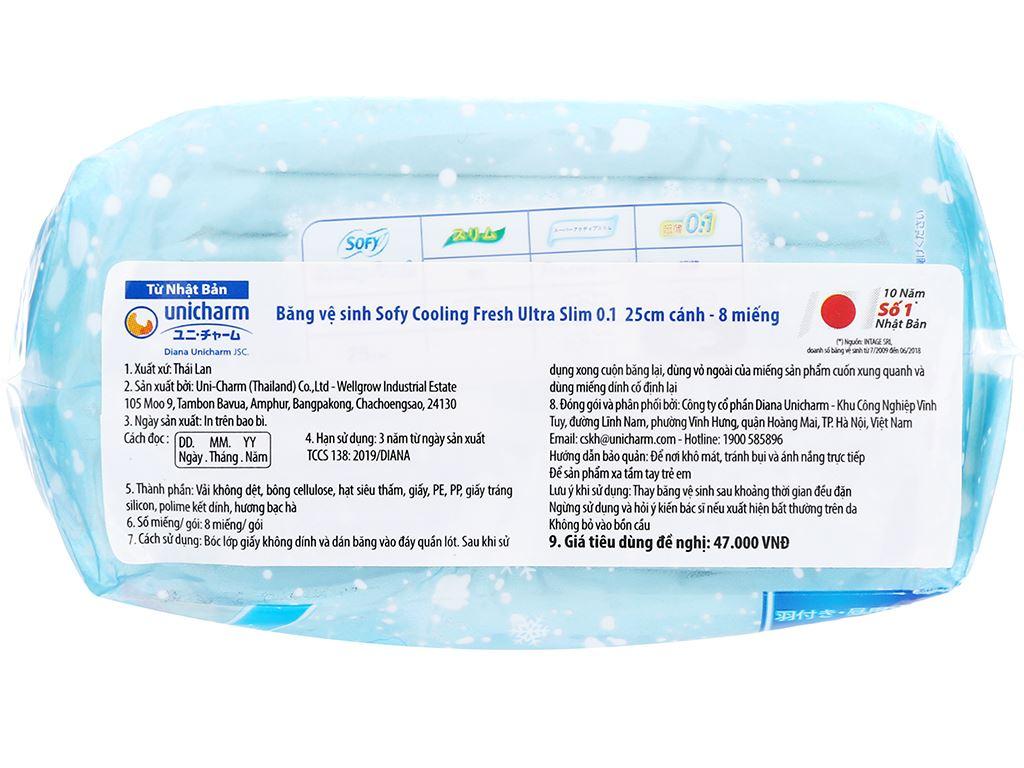 Băng vệ sinh Sofy Cooling Fresh Ultra Slim 0.1 siêu mỏng cánh 8 miếng 25cm 3