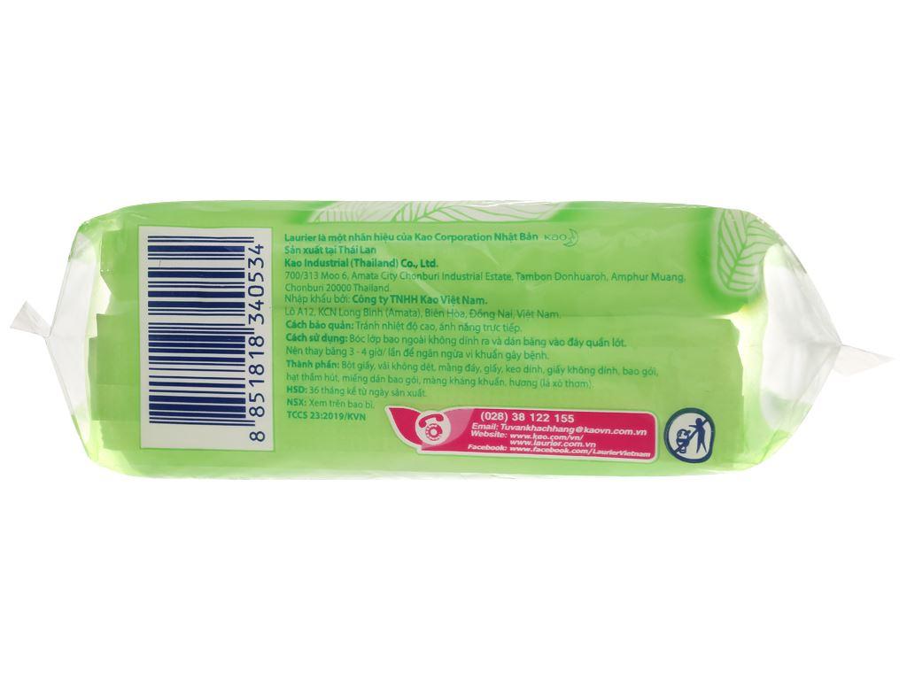 Băng vệ sinh Laurier Super Slimguard kháng khuẩn có cánh 6 miếng 30cm 3
