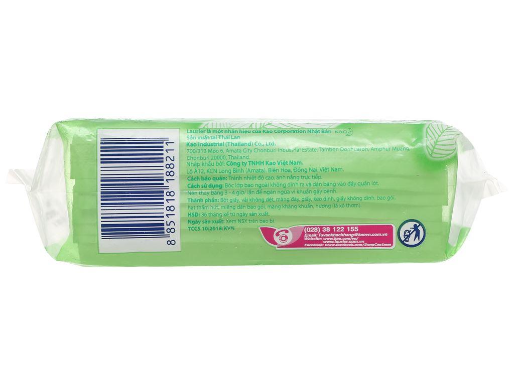 Băng vệ sinh Laurier Super Slimguard kháng khuẩn siêu siêu mỏng 8 miếng 4