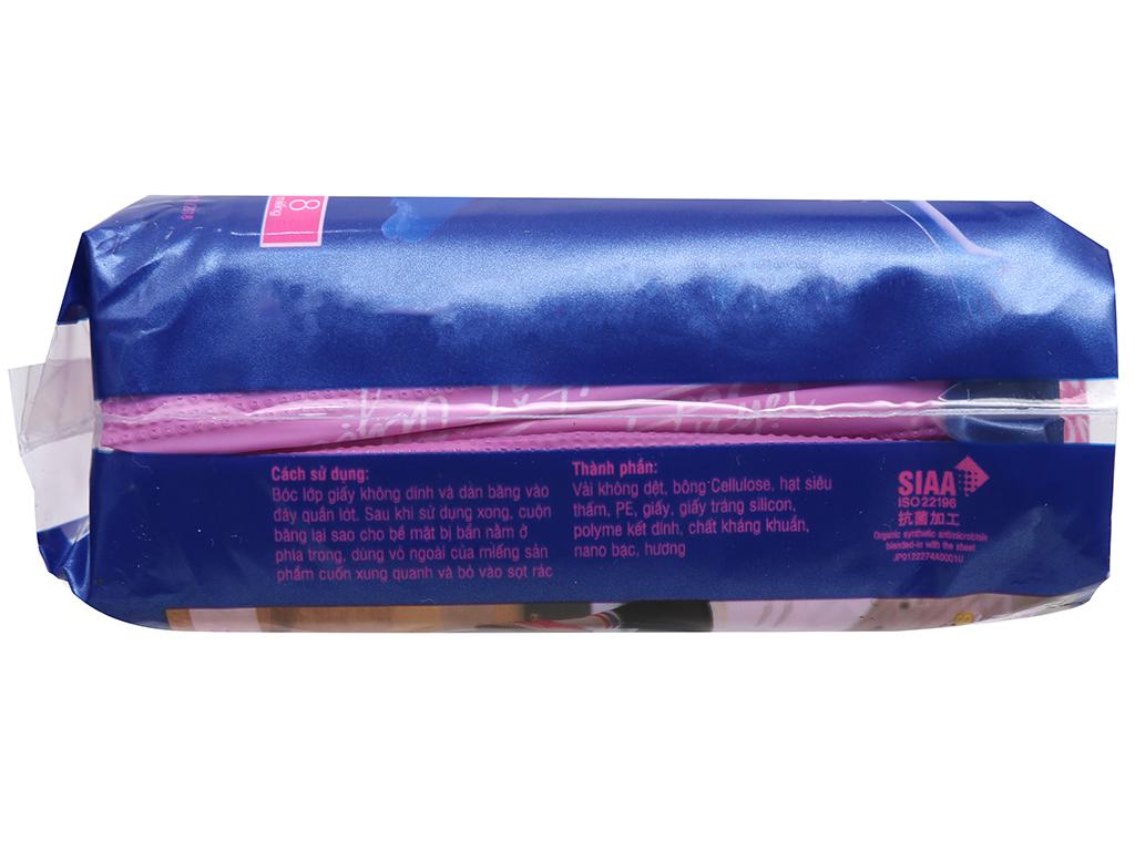 Băng vệ sinh Diana siêu thấm siêu siêu mỏng 0.1cm có cánh 8 miếng 8