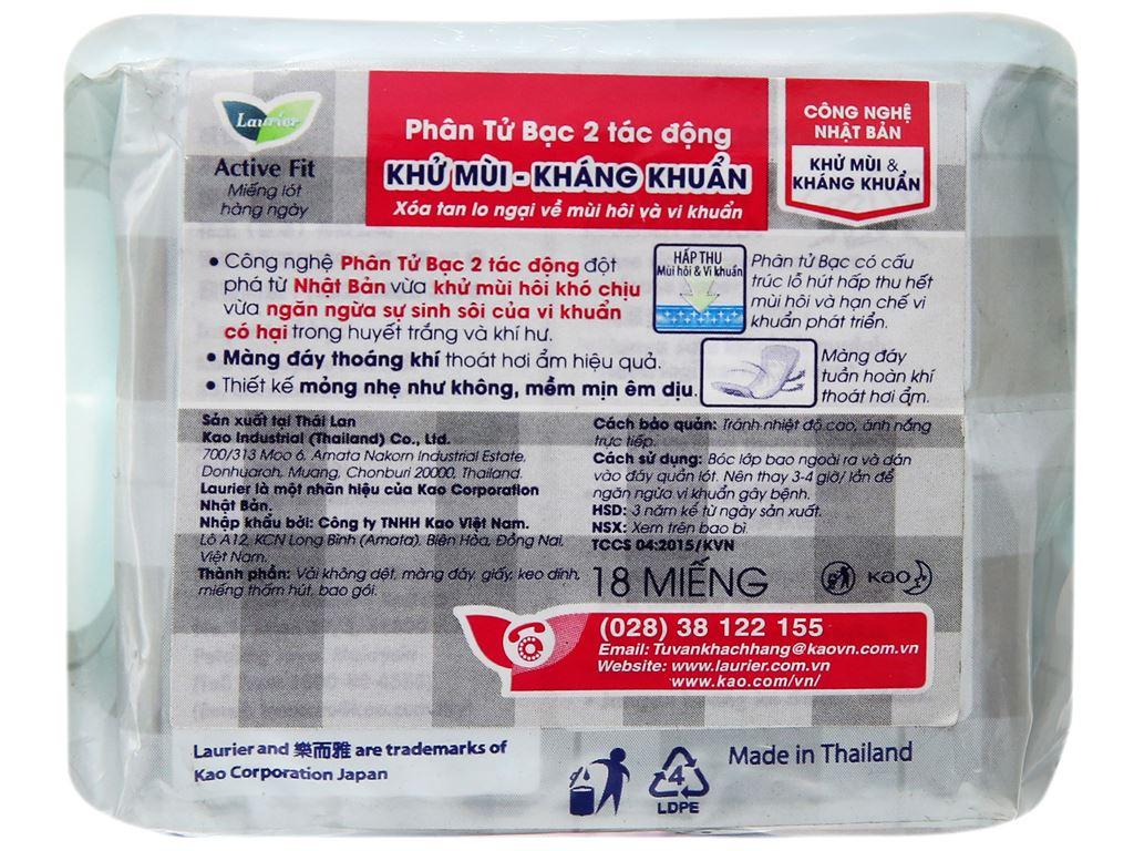 Băng vệ sinh hàng ngày Laurier Active Fit khử mùi kháng khuẩn 18 miếng 6