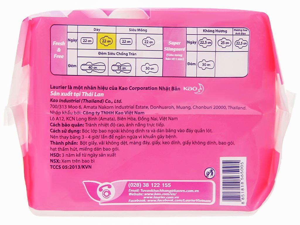 Băng vệ sinh Laurier Fresh and Free siêu thấm có cánh 8 miếng 7