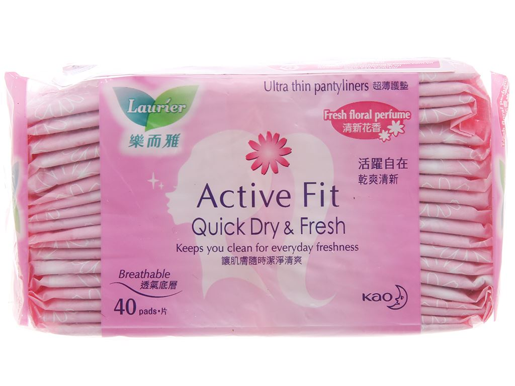 Băng vệ sinh hàng ngày Laurier Active Fit mềm mịn khô thoáng hương thơm 40 miếng 1