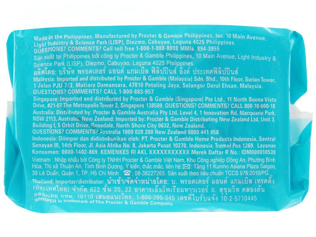 Băng vệ sinh ngày và đêm Whisper siêu bảo vệ 8 miếng 8