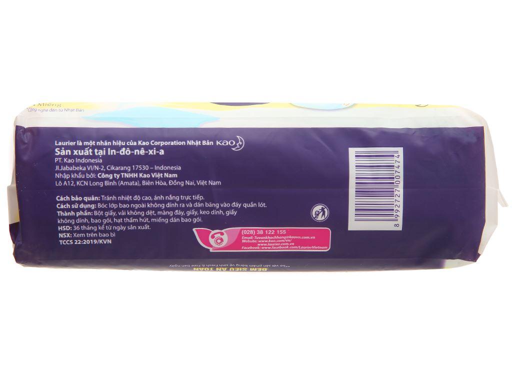 Băng vệ sinh ban đêm Laurier Safety Night siêu an toàn 4 miếng 40cm 14