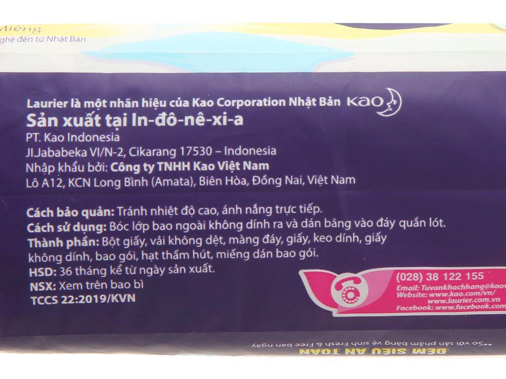 Băng vệ sinh ban đêm Laurier Safety Night siêu an toàn 4 miếng 40cm 17