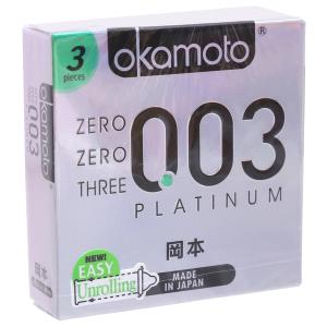 Hộp 3 cái bao cao su Okamoto Platinum 52mm