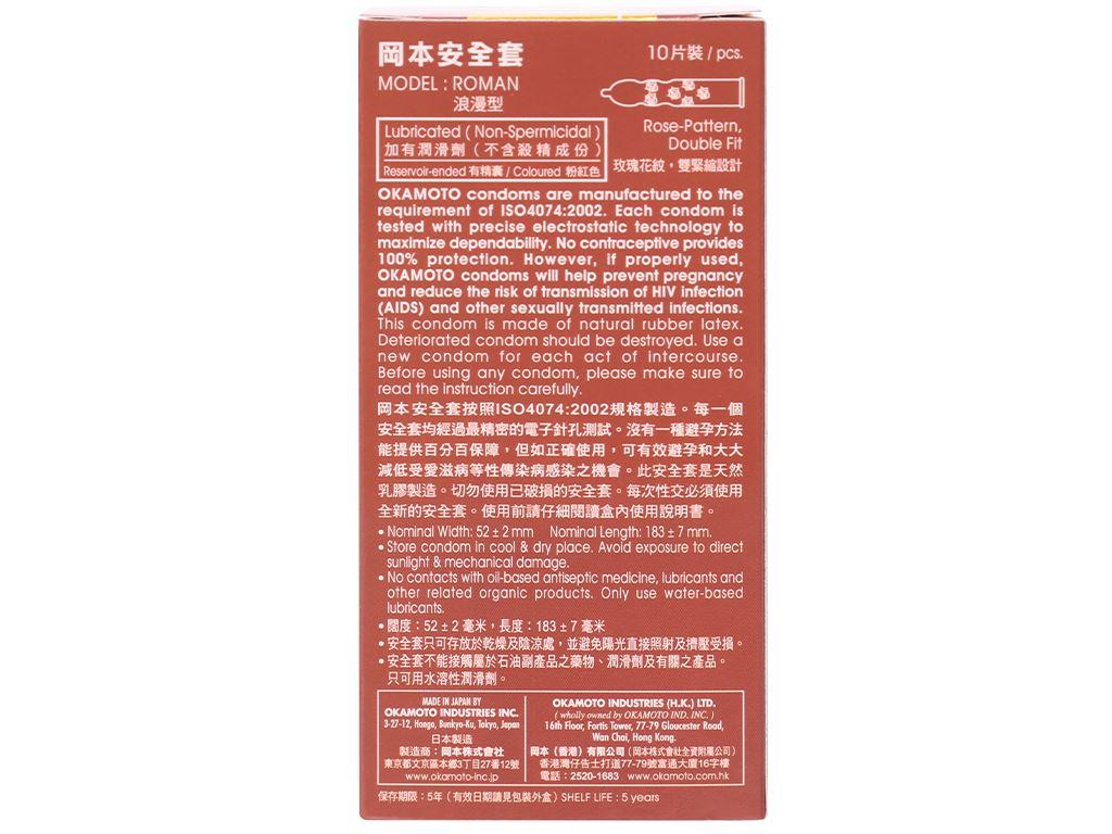 Hộp 10 cái bao cao su Okamoto Roman vân hoa hồng 52mm 2