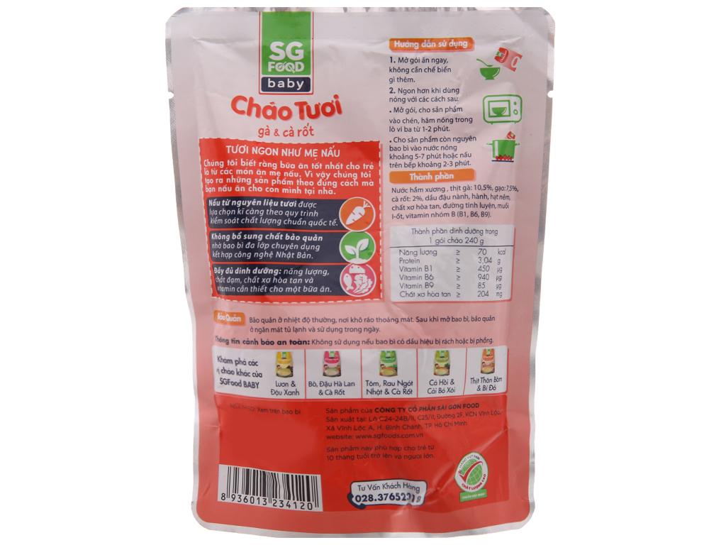 Cháo tươi gà cà rốt SG Food gói 240g 4