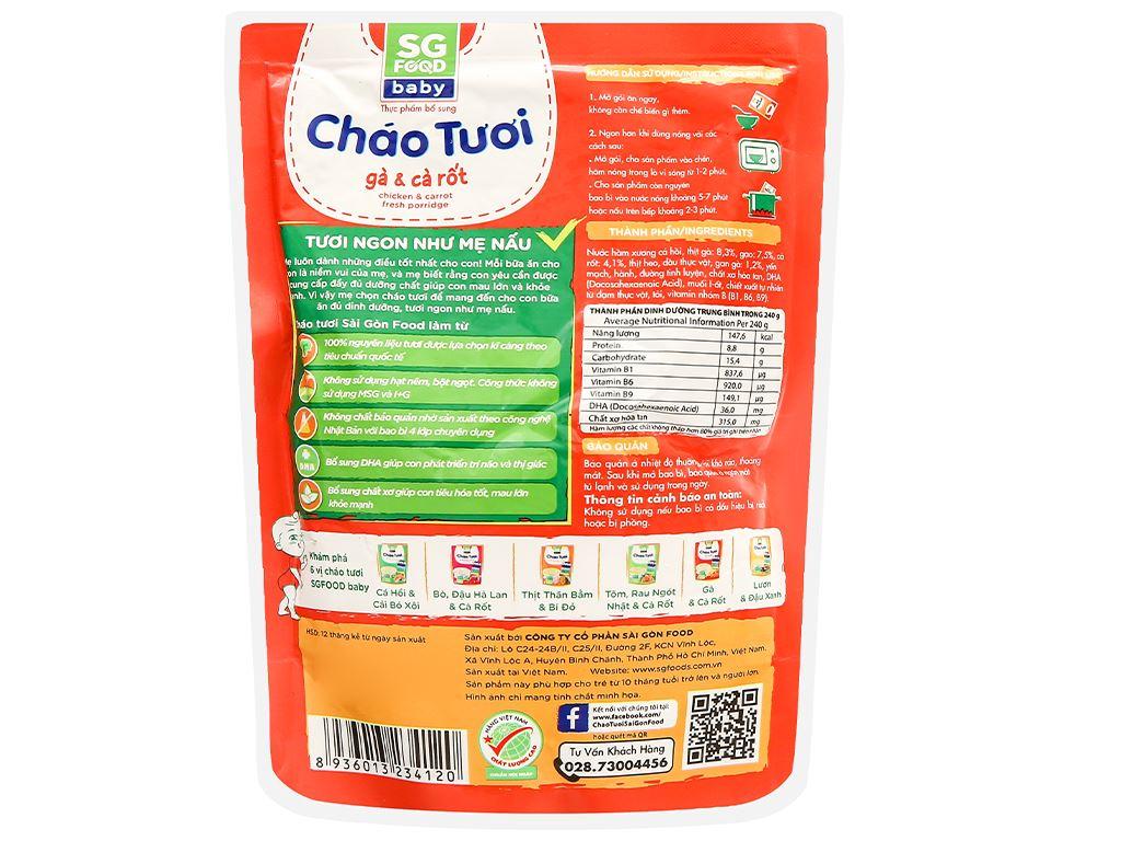 Cháo tươi SG Food Baby gà và cà rốt gói 240g 2