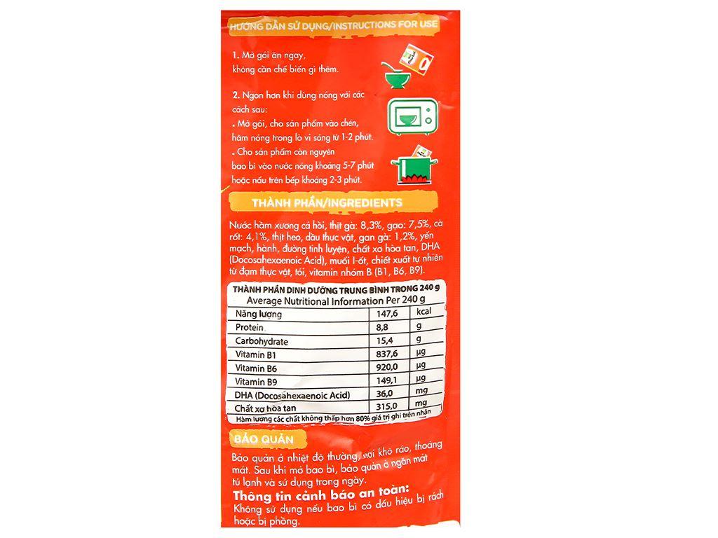 Cháo tươi SG Food Baby gà và cà rốt gói 240g 3