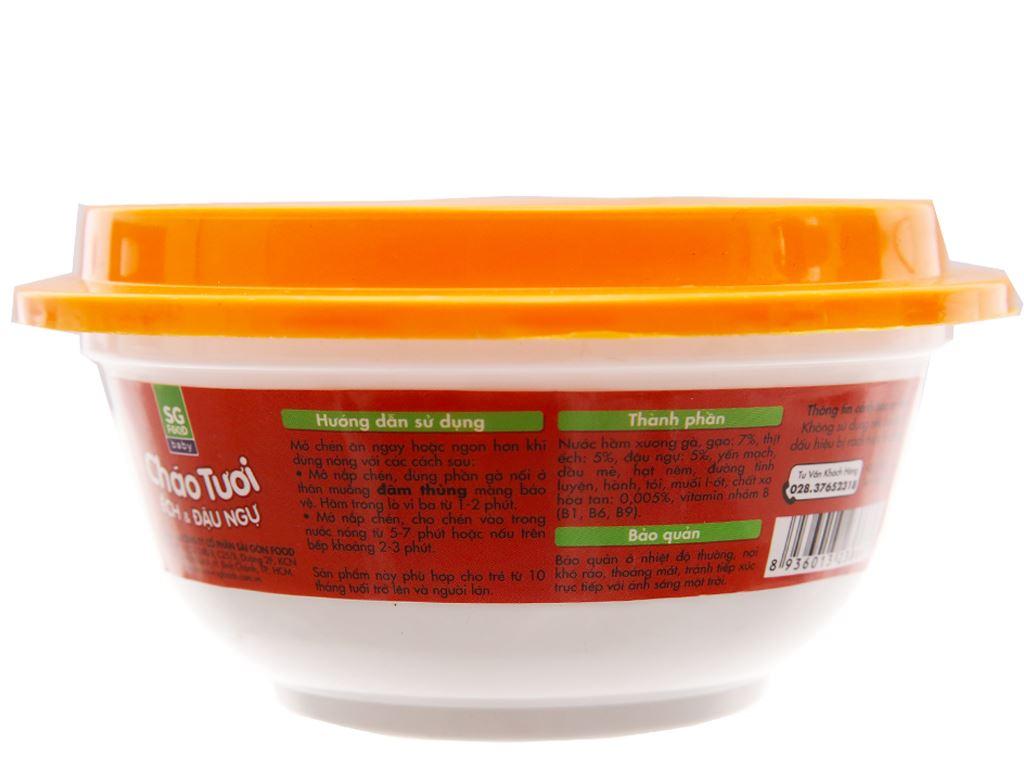 Cháo tươi SG Food Baby ếch và đậu ngự hộp 240g 4