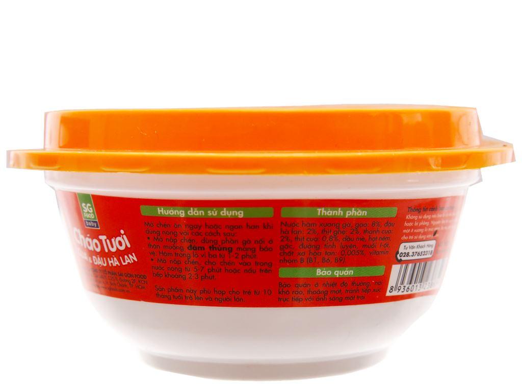 Cháo tươi SG Food Baby cua và đậu Hà Lan hộp 240g 4