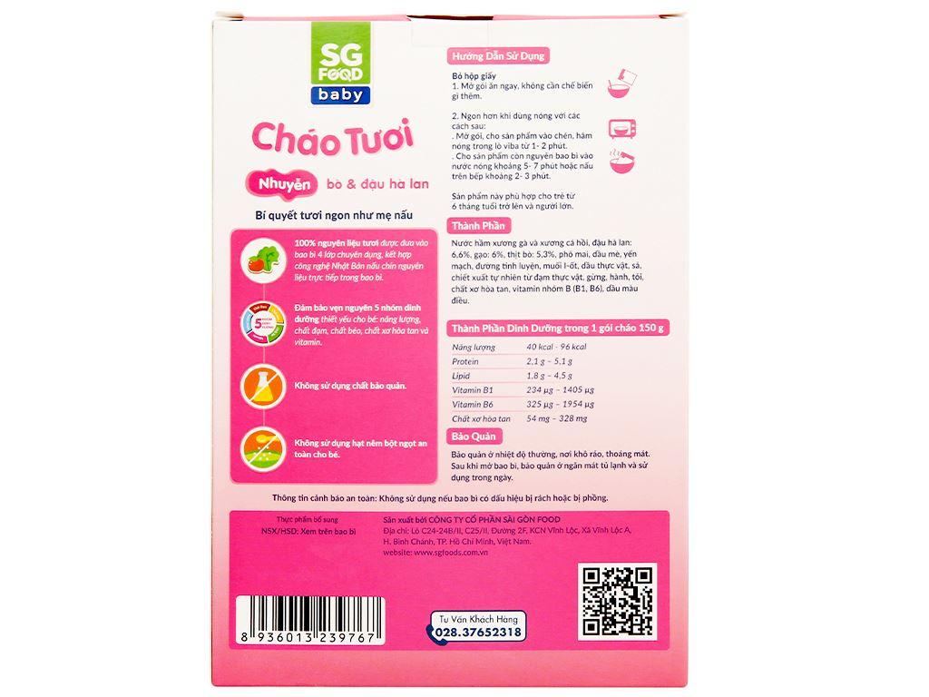 Cháo tươi trẻ em SG Food nhuyễn bò và đậu Hà Lan hộp 150g 2