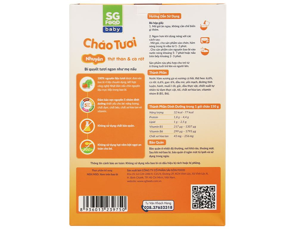 Cháo tươi trẻ em SG Food nhuyễn thịt thăn cà rốt hộp 150g 2