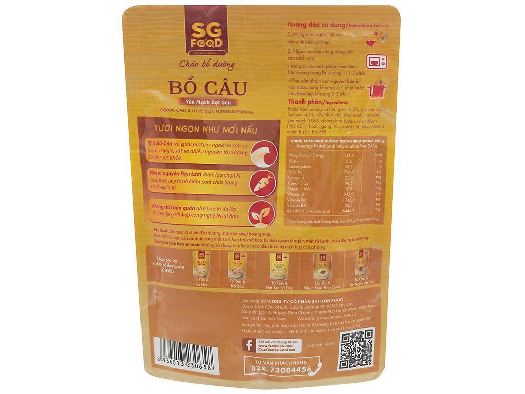 Cháo bổ dưỡng SG Food bồ câu yến mạch hạt sen gói 240g 2
