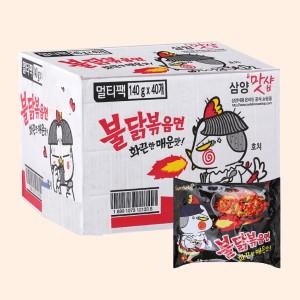 Thùng 40 gói mì khô gà cay Samyang 140g