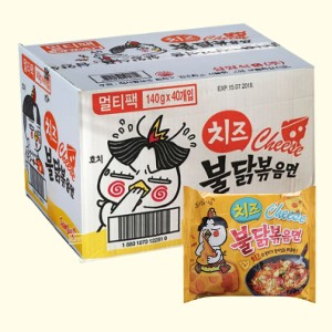 Thùng 40 gói mì khô gà cay Samyang vị phô mai 140g