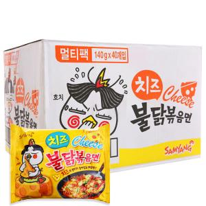 Thùng 40 gói Mì xào khô Samyang gà cay phô mai 140g