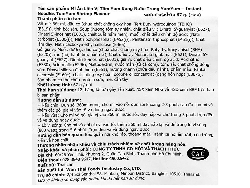 Mì ăn liền vị Tôm Yum Kung Nước Trong YumYum gói 67g 7