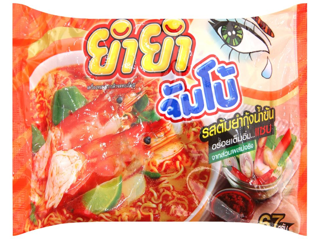 Mì YumYum tom yum kung chua cay gói 67g 2