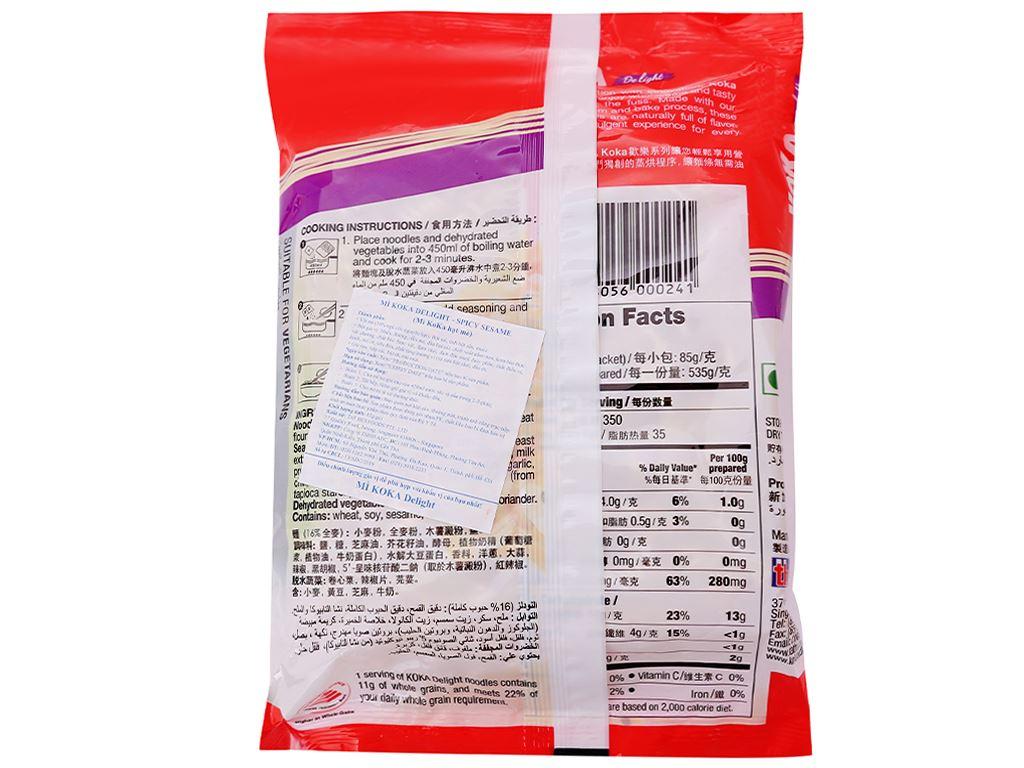 Mì KOKA hạt mè gói 85g 2
