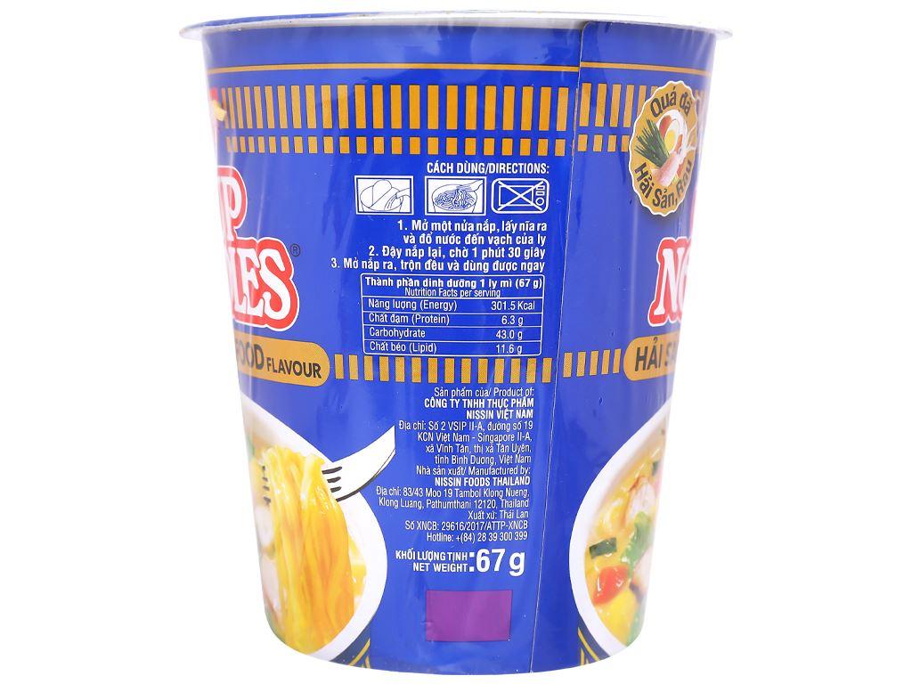 Thùng 24 ly mì Nissin hải sản Nhật Bản 67g 8