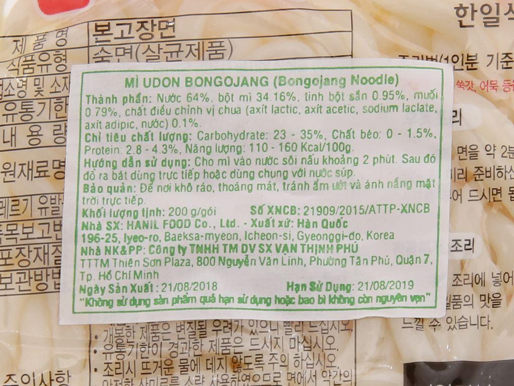 Mì Udon Hanil Bongojang gói 200g 5
