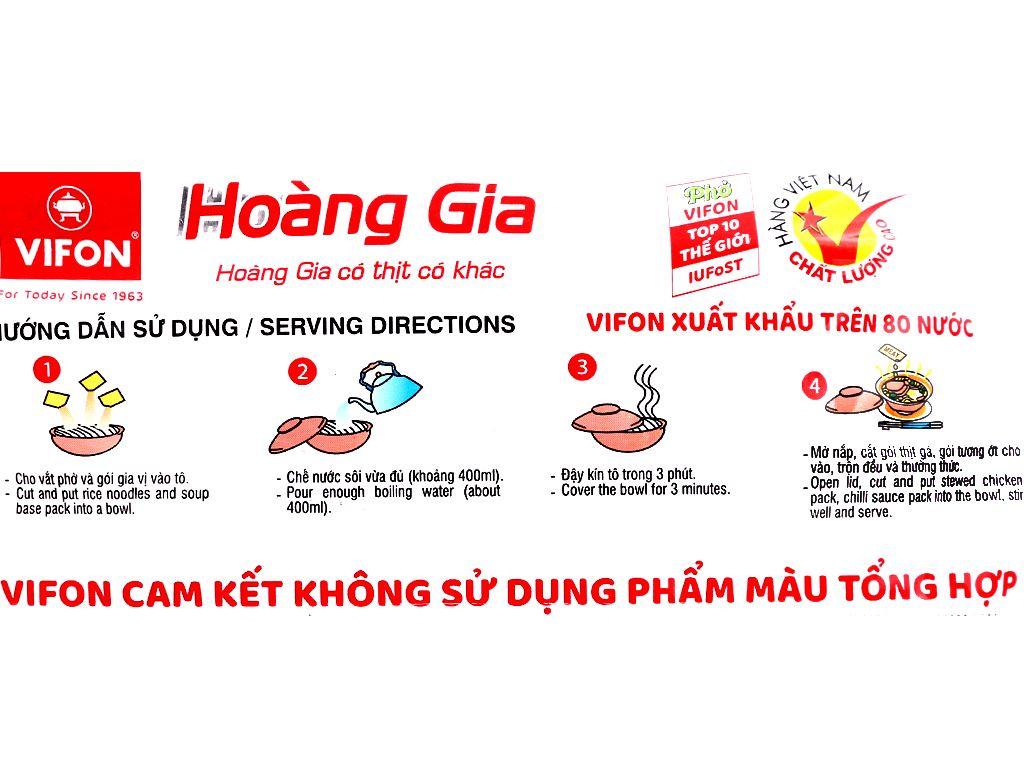 Phở thịt gà Vifon Hoàng Gia gói 120g 10