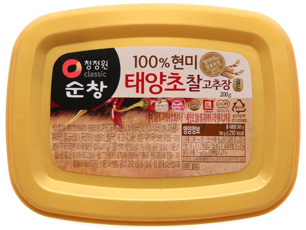 Tương ớt Hàn Quốc Chung Jung One hộp 200g 3