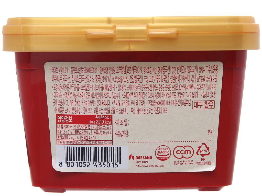 Tương ớt Hàn Quốc Chung Jung One hộp 500g 2