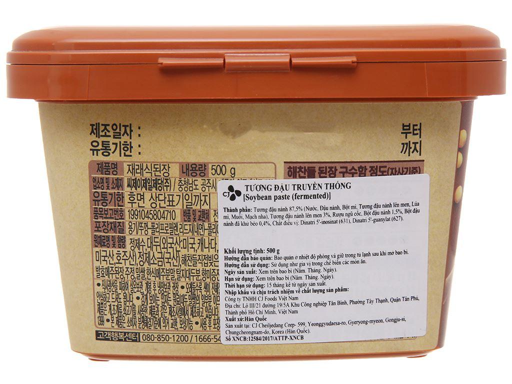Tương đậu Hàn Quốc vị truyền thống Haechandle hộp 500g 3