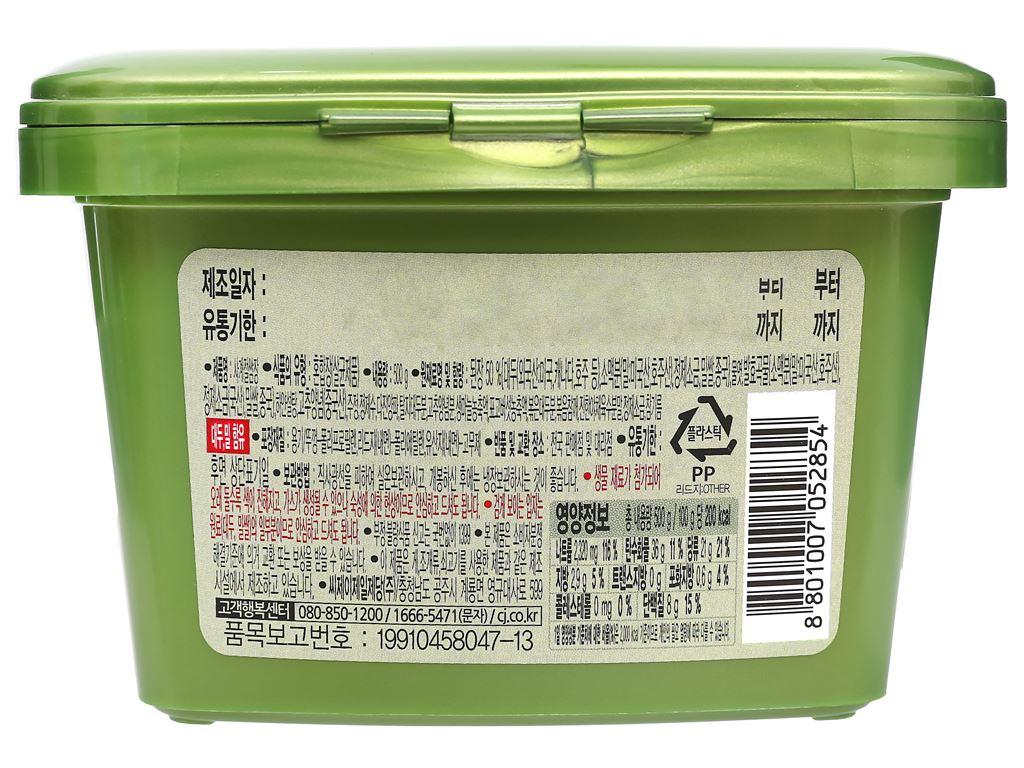 Tương trộn Hàn Quốc ăn liền Haechandle hộp 500g 2