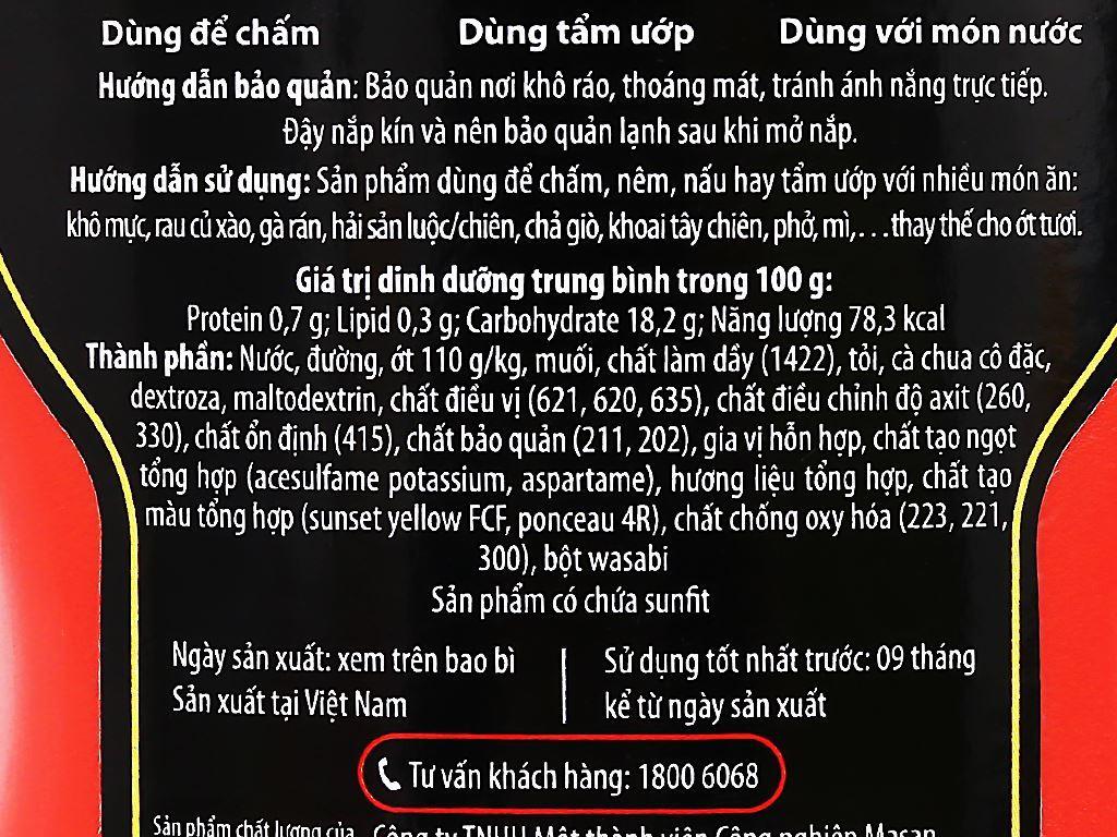 Tương ớt Chinsu chai 500g 3