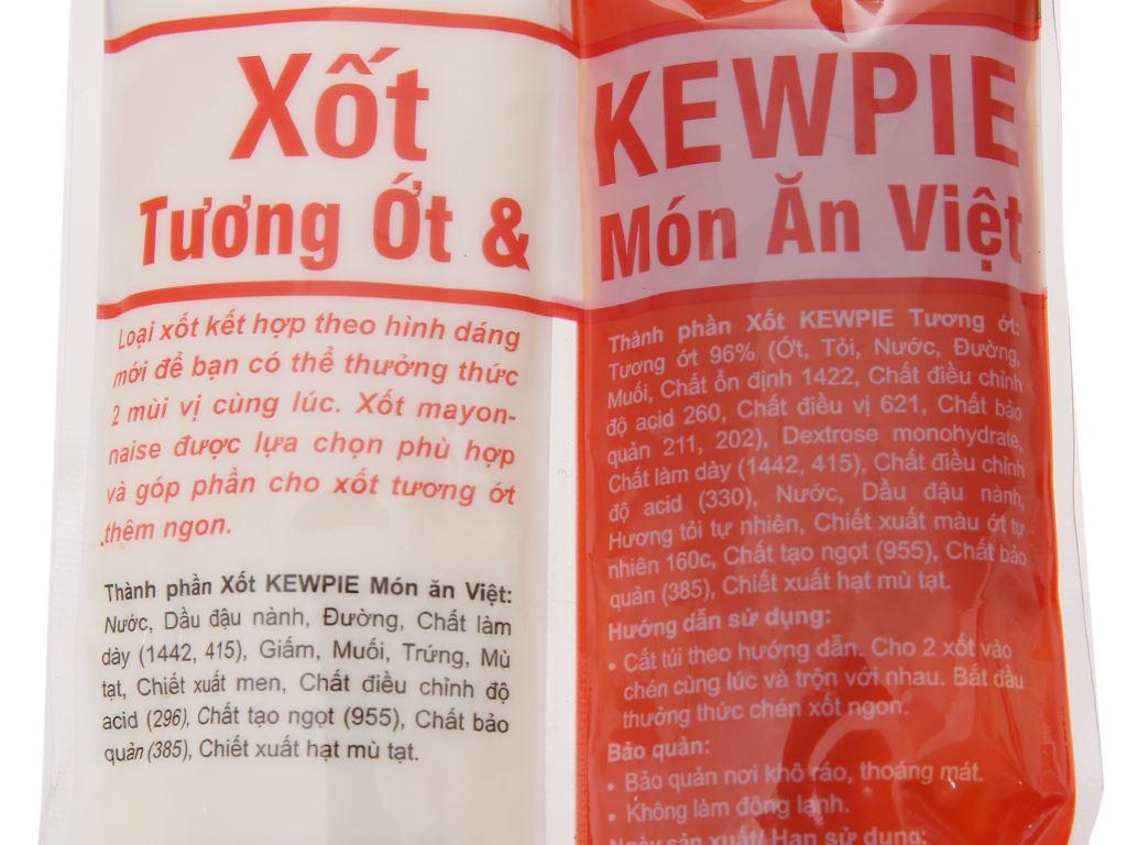 Xốt và tương ớt Kewpie túi 100g 4