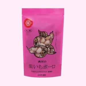 Bánh viên Boro khoai tây tím gói 80g