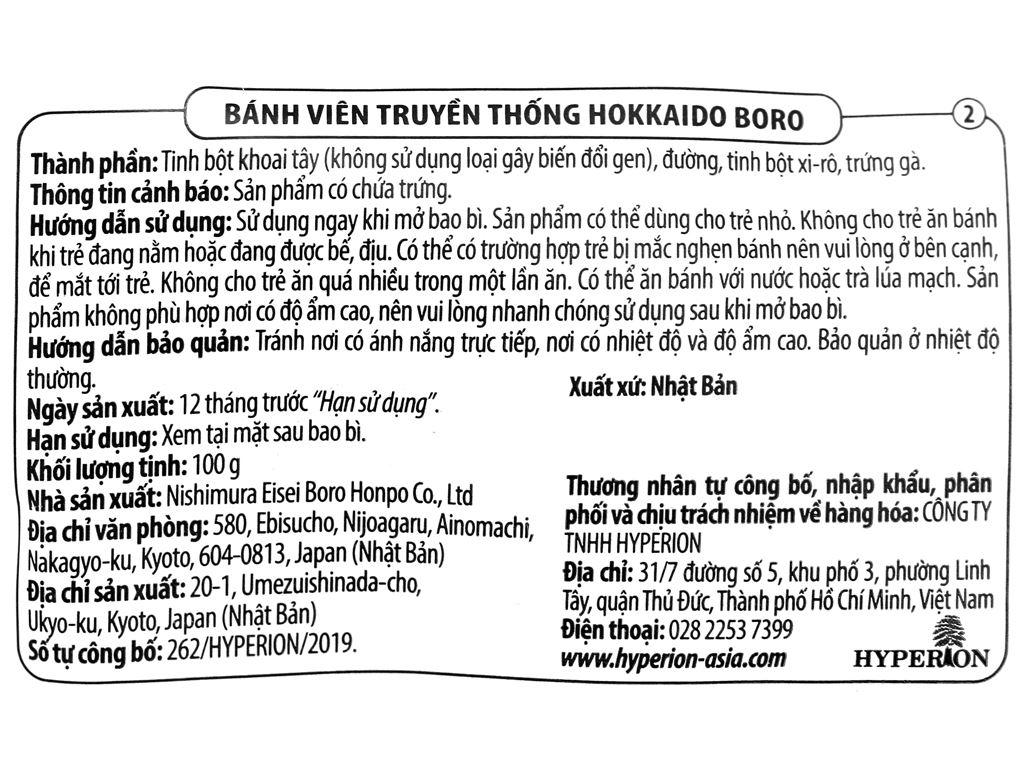 Bánh viên Boro vị truyền thống hokkaido gói 100g 3