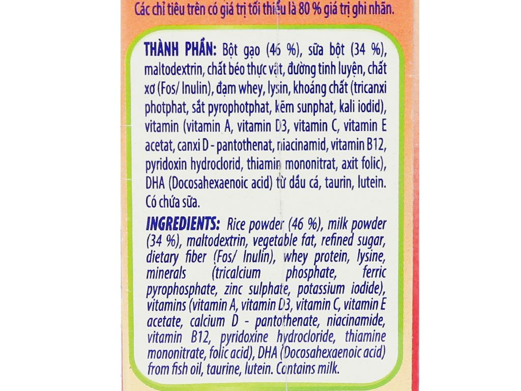 Bột ăn dặm NutiFood Nuti IQ gạo sữa 6 - 24 tháng 200g 6