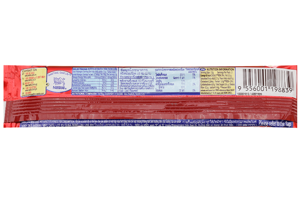 Socola Kit Kat thanh Chunky Cocoa 38g