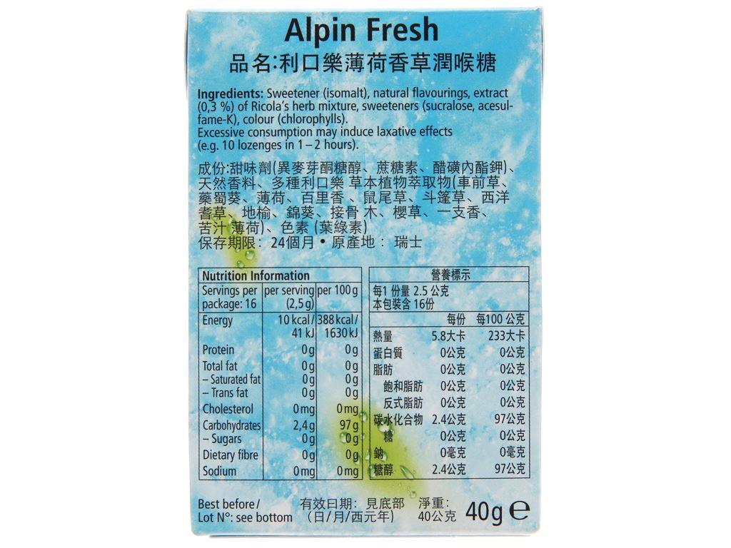 Kẹo ngậm thảo mộc không đường Ricola Alpin Fresh hộp 40g 2